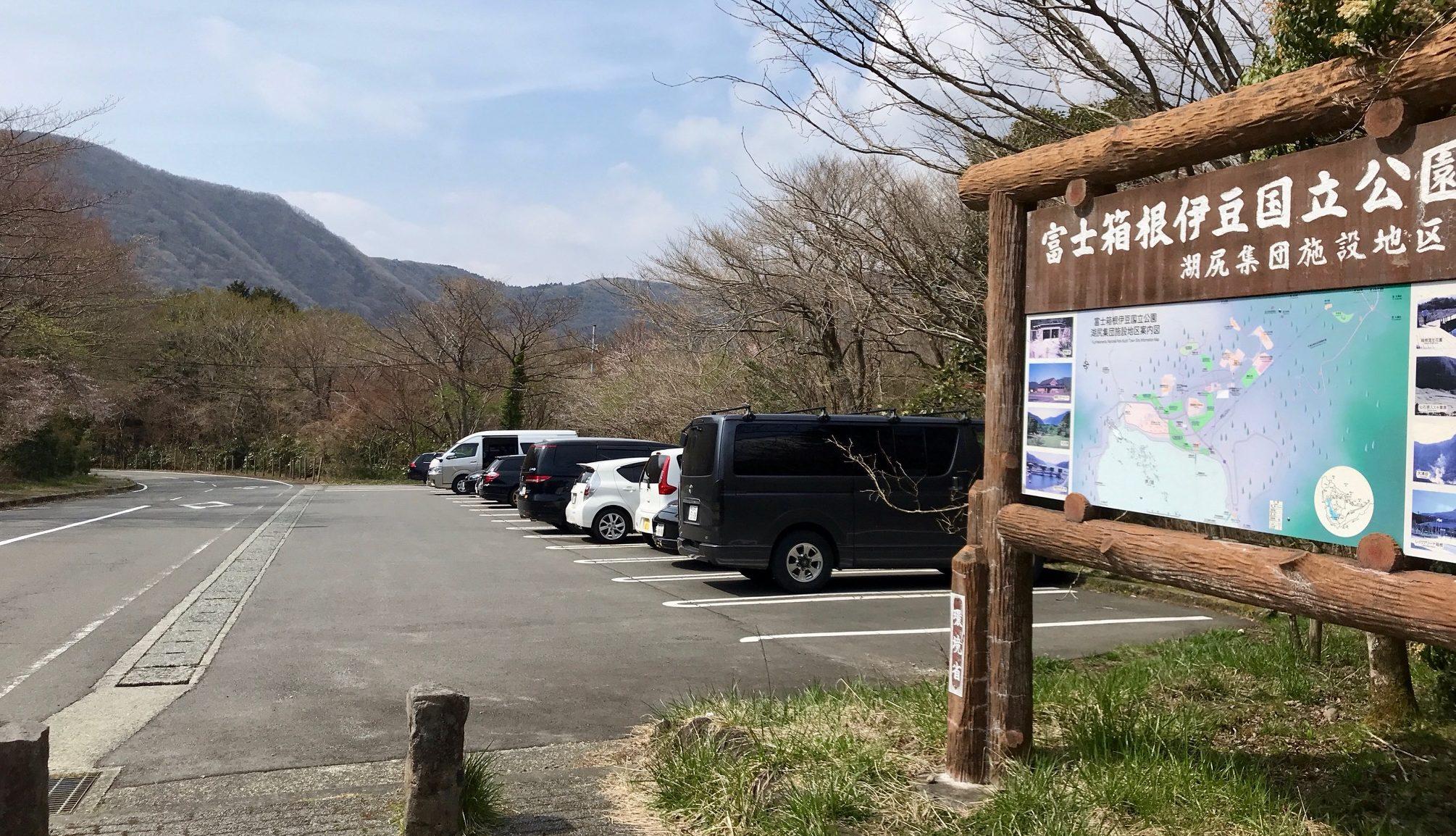 parking-campingplace