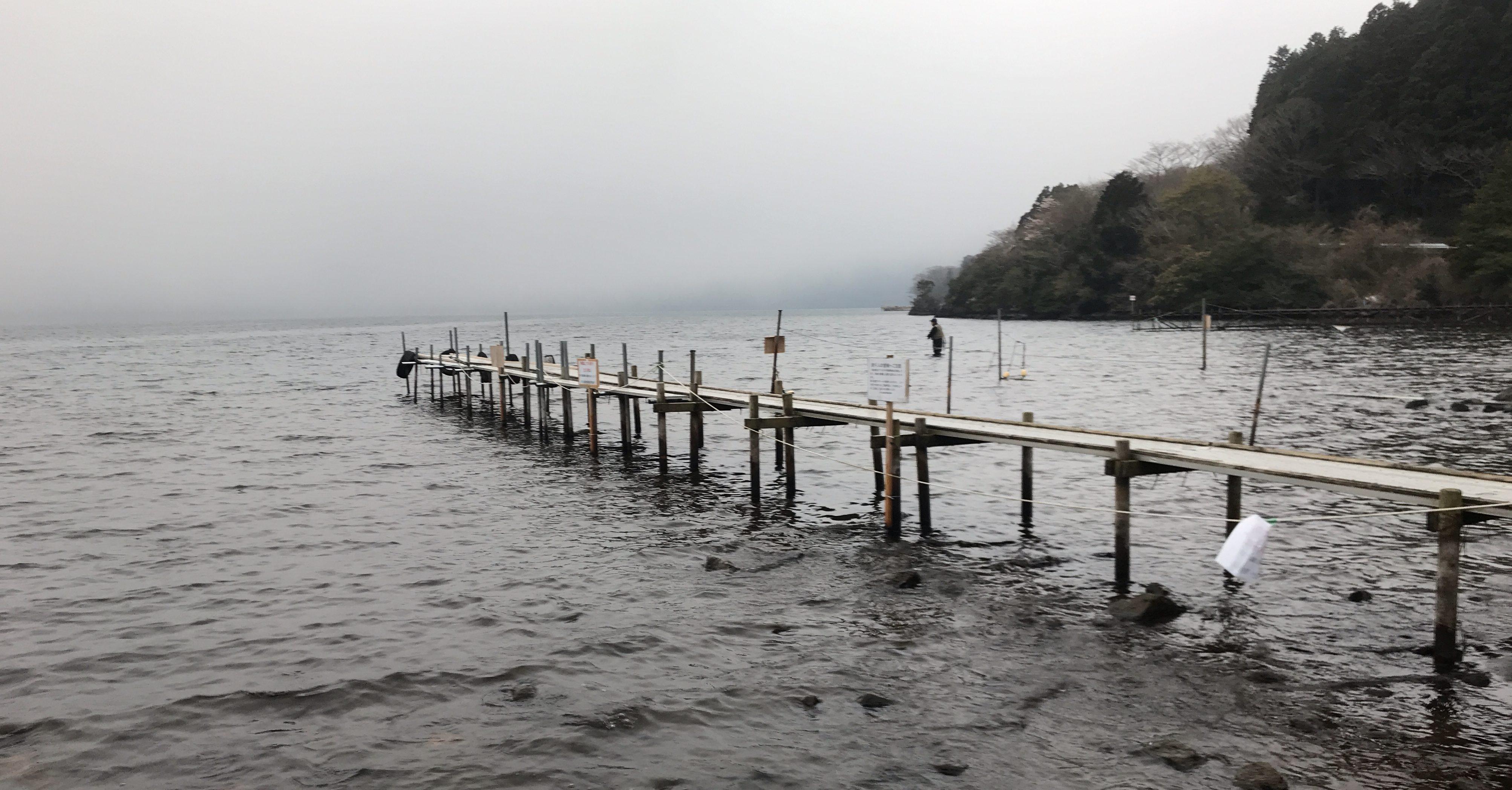 養魚場桟橋