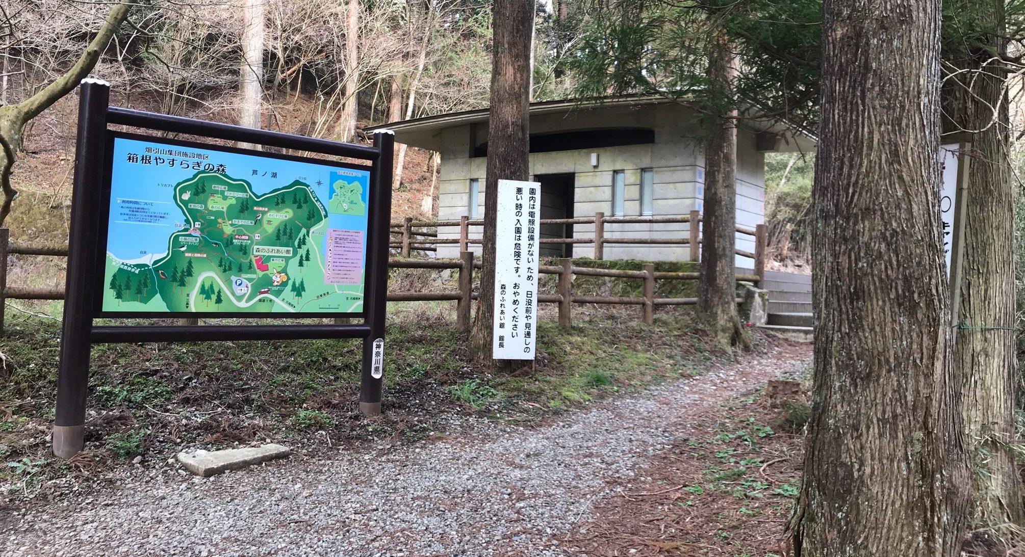 parking-toilet-shirahama
