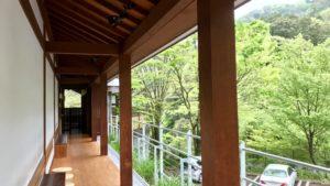 箱根の温泉 天山湯治郷