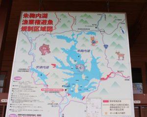 朱鞠内湖地図