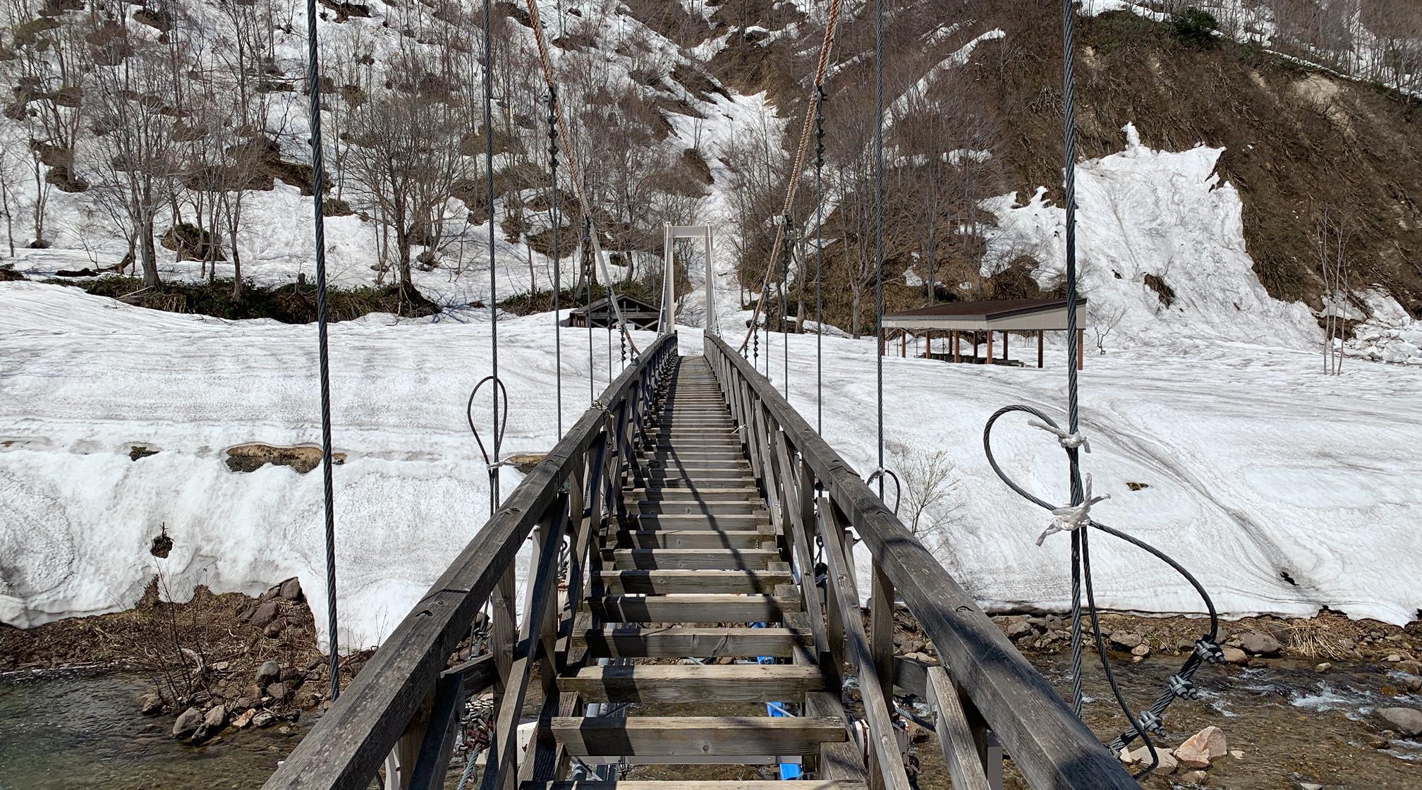 中荒沢の吊り橋