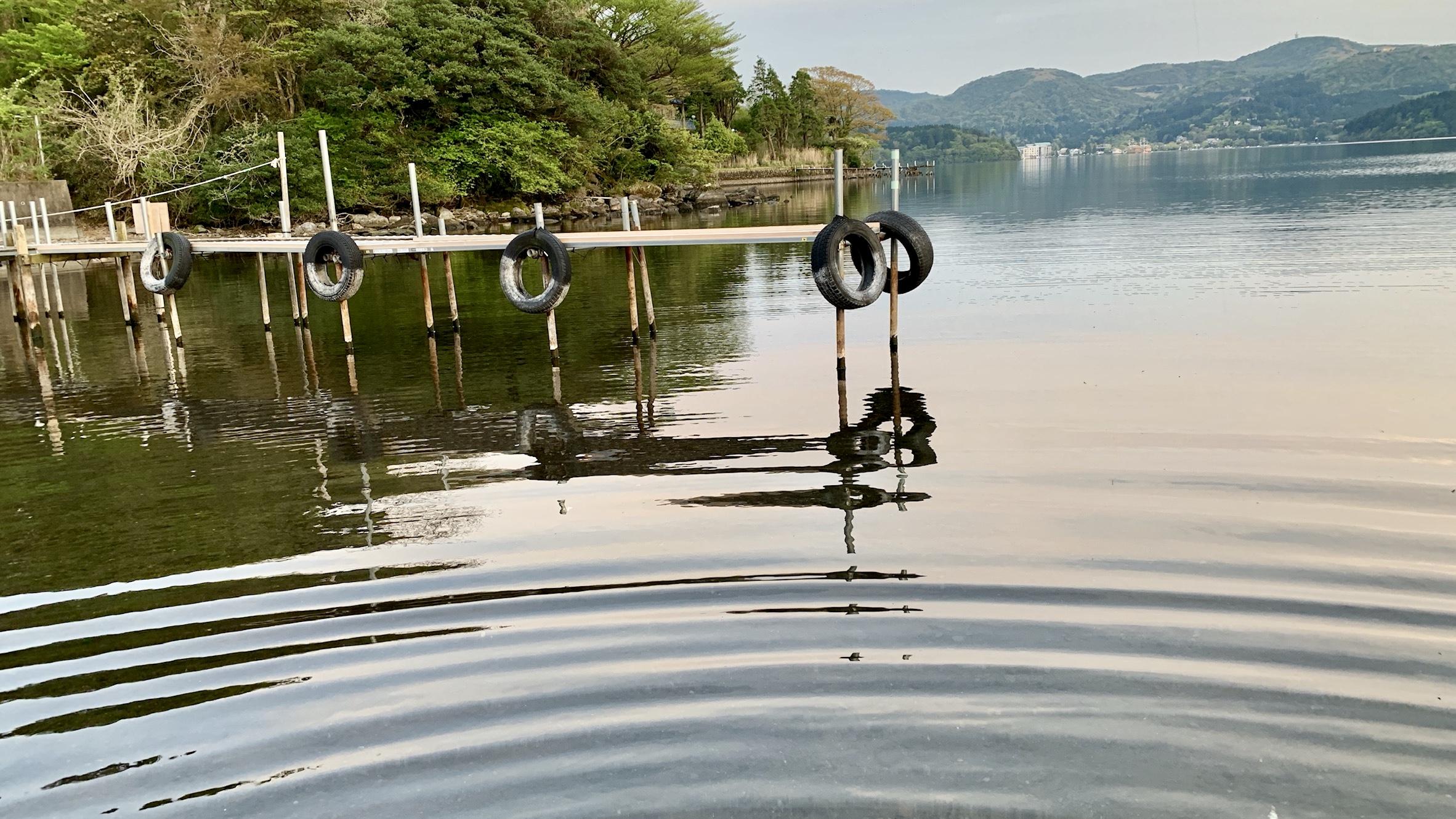 芦ノ湖、養魚場