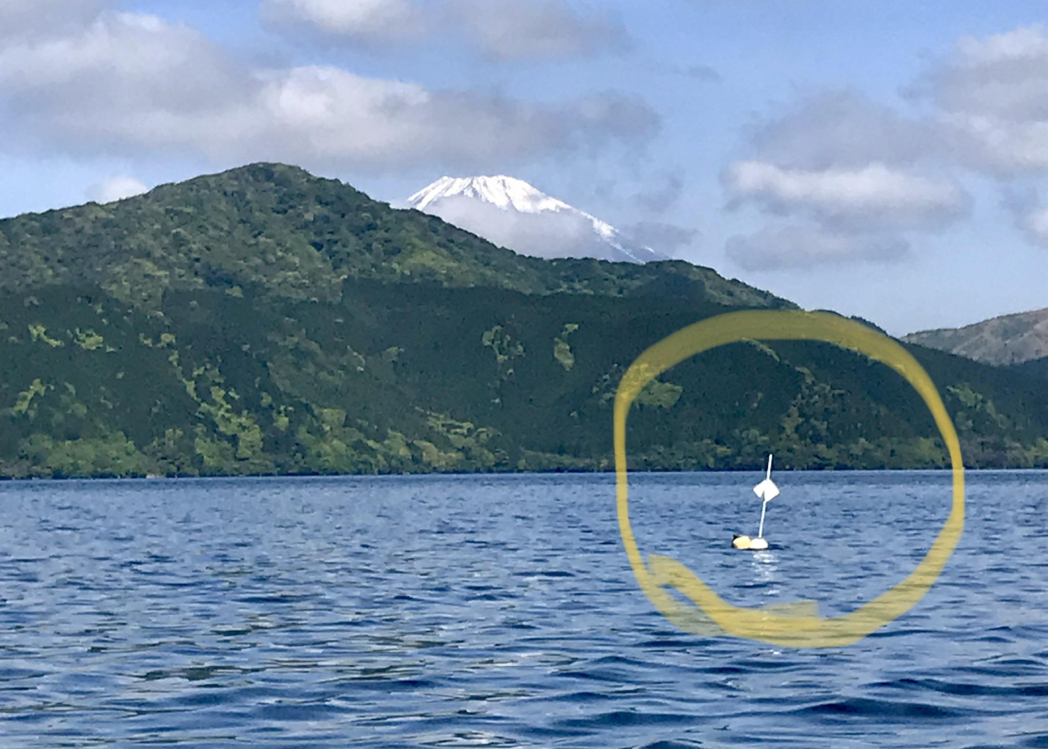 芦ノ湖大島