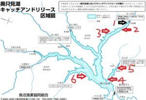 銀山湖釣りマップ