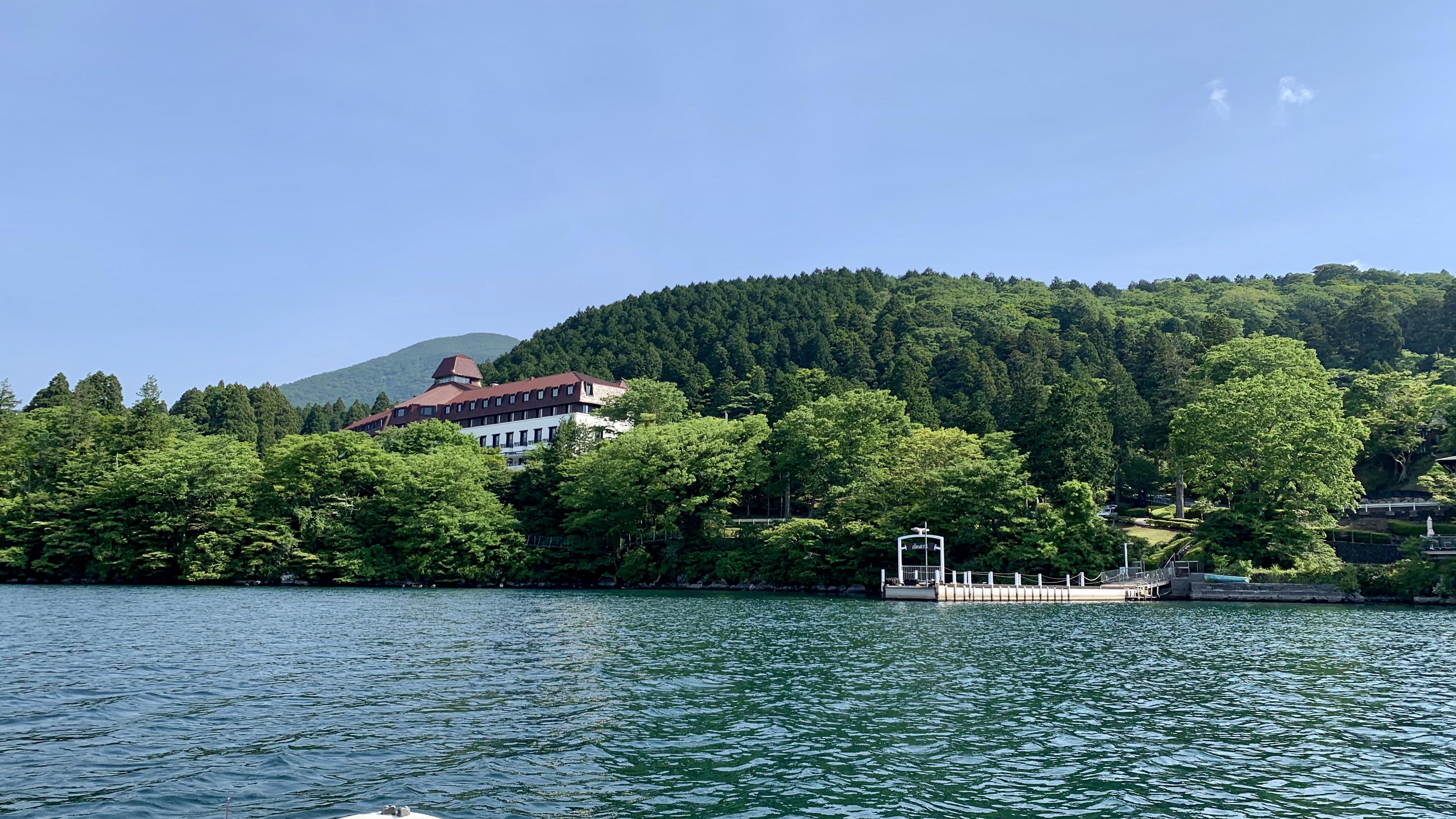山のホテル桟橋