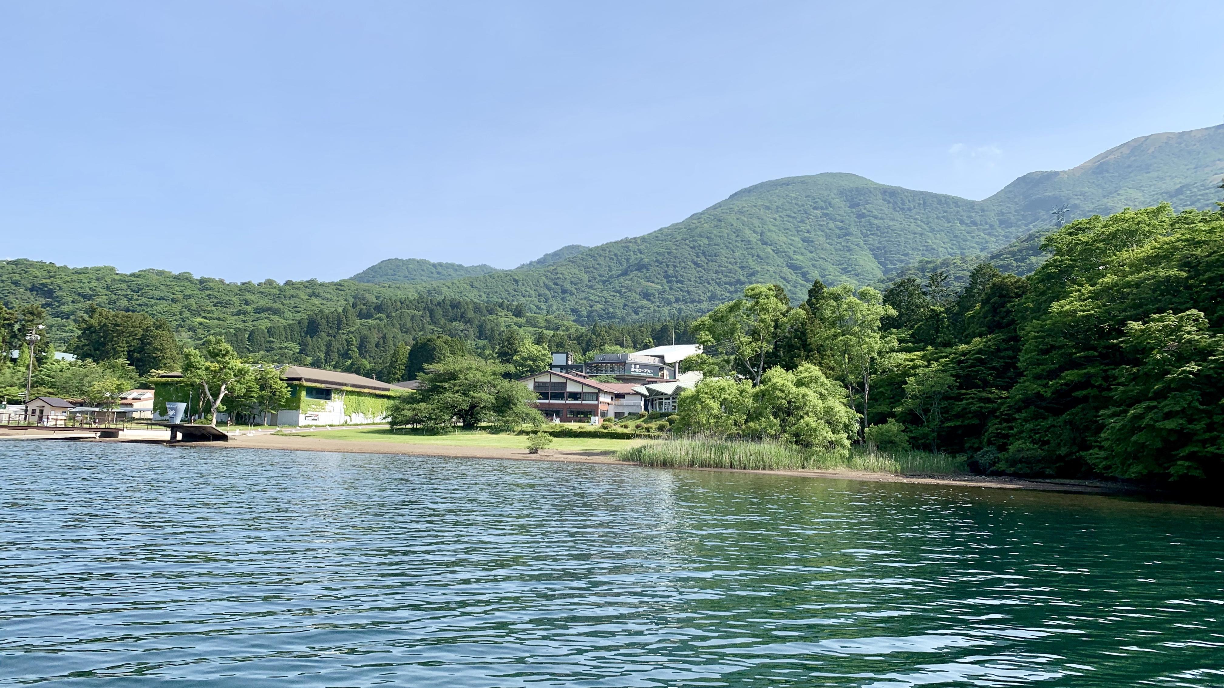 芦ノ湖 箱根園