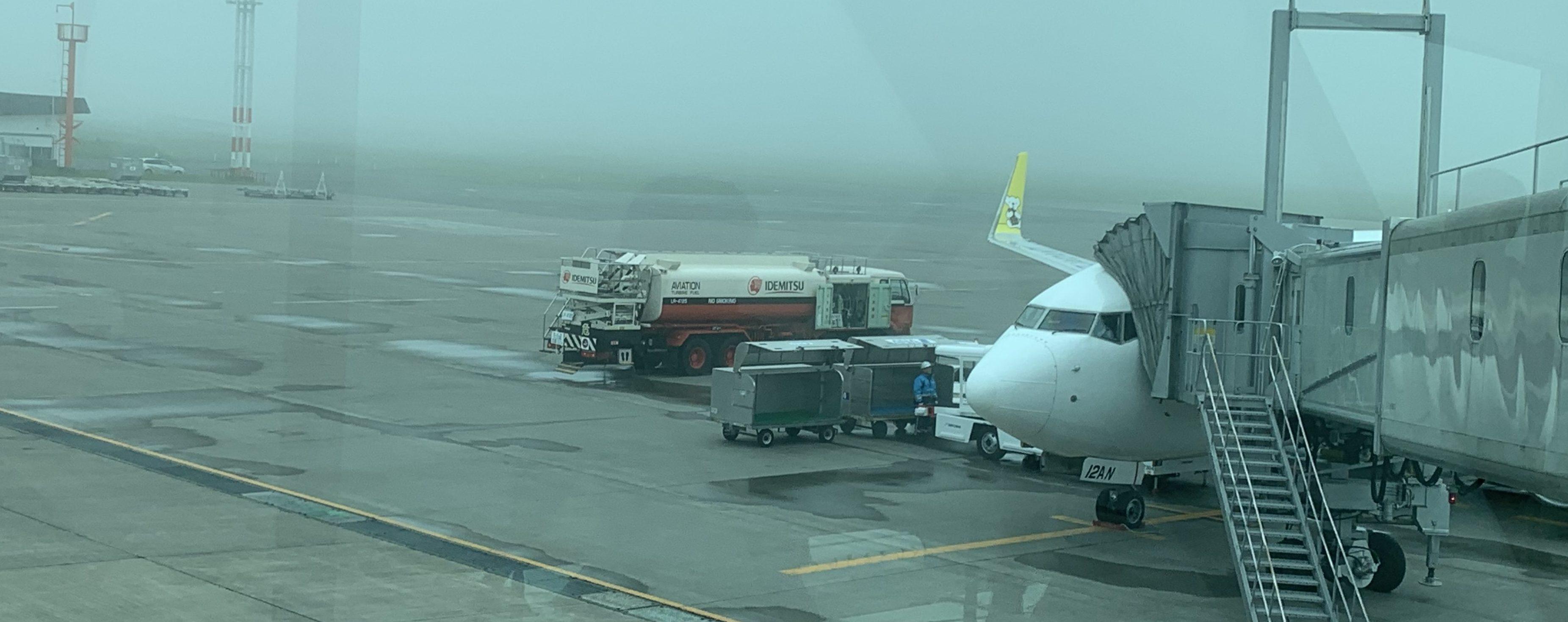 Air Doで釧路空港へ
