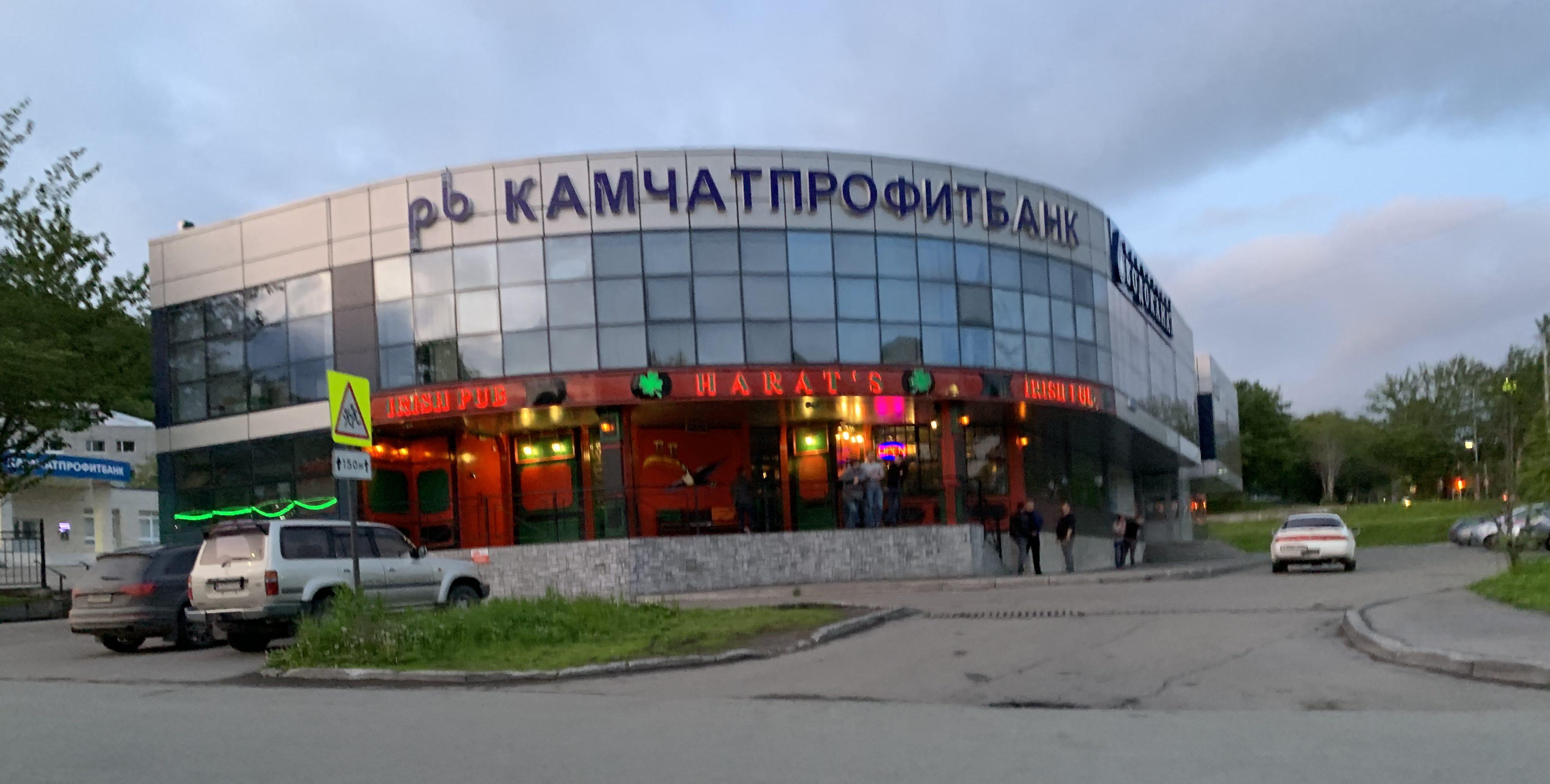 カムチャッカのライブハウス