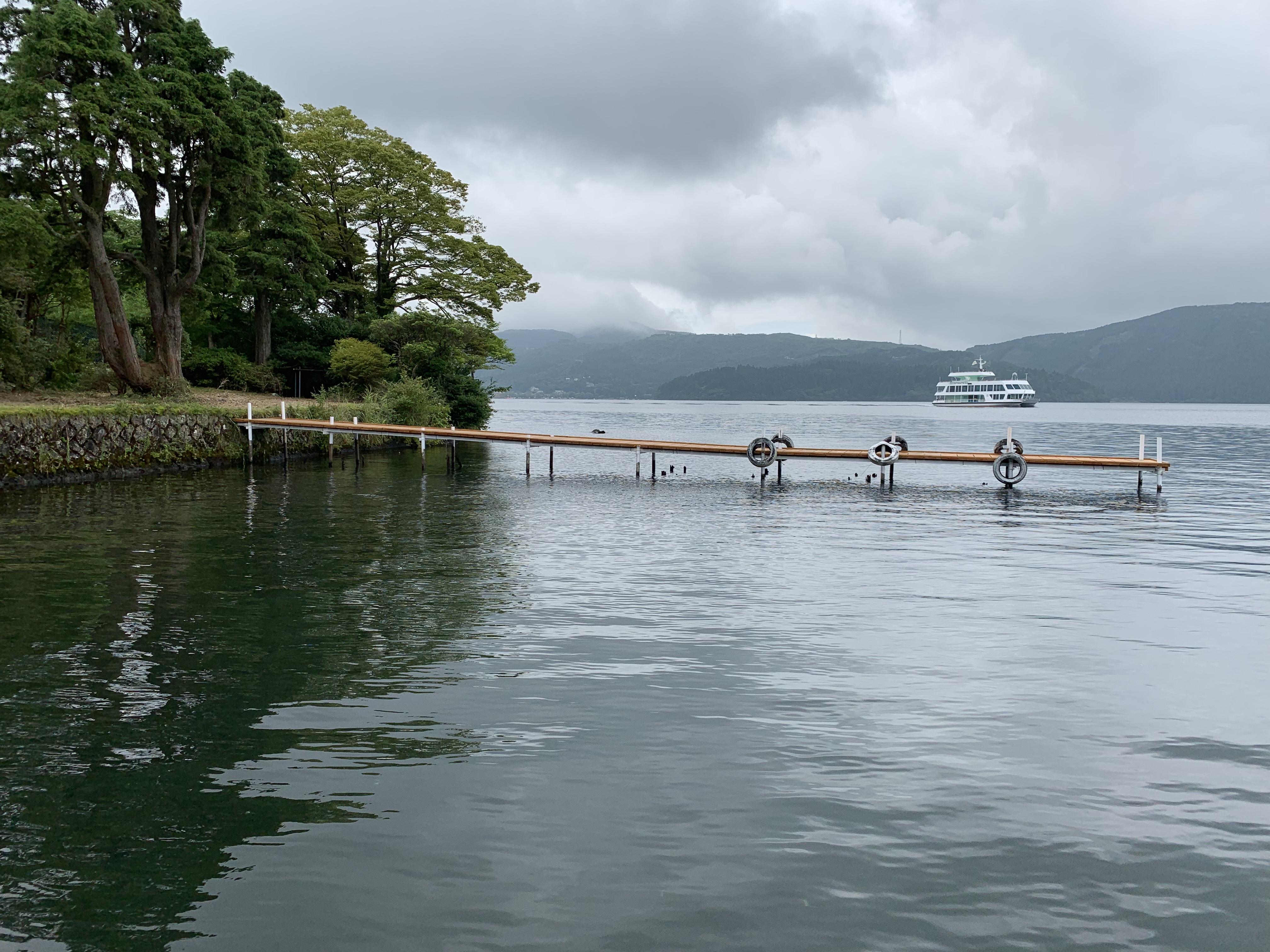 芦ノ湖 青屋根の桟橋