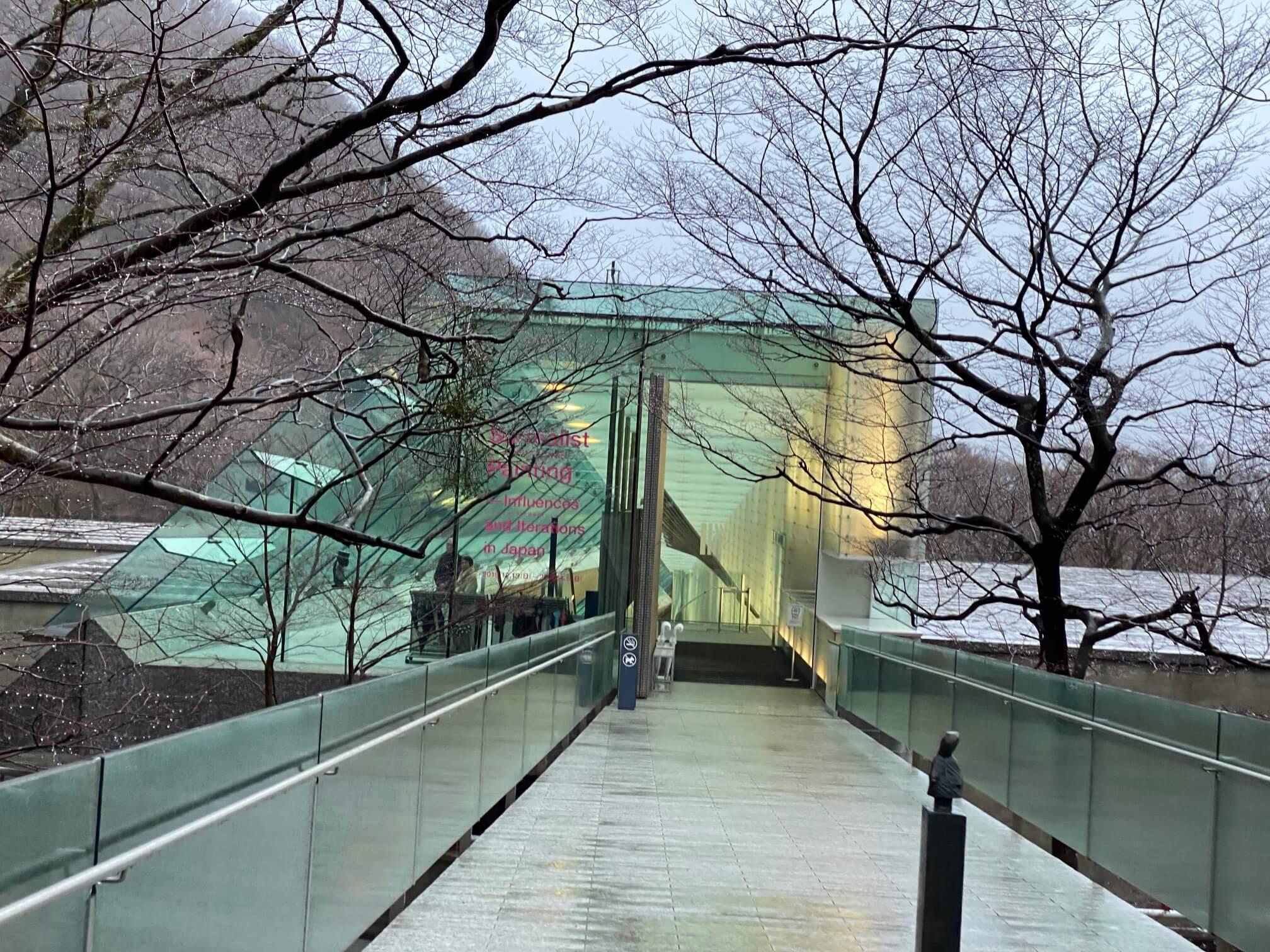 ポーラ美術館入口