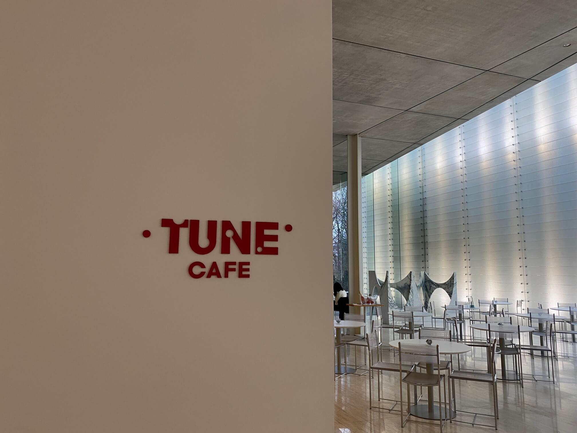 ポーラ美術館のカフェ