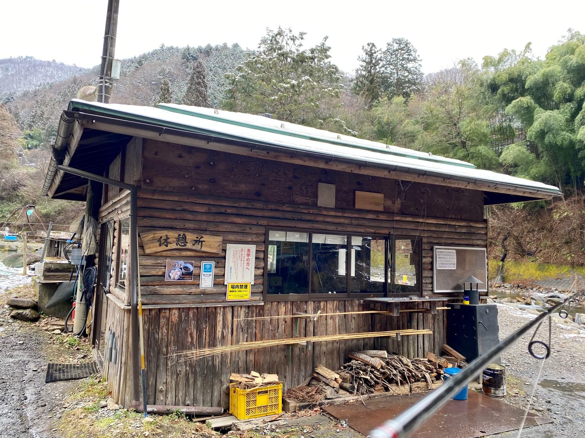 奈良子の休憩小屋
