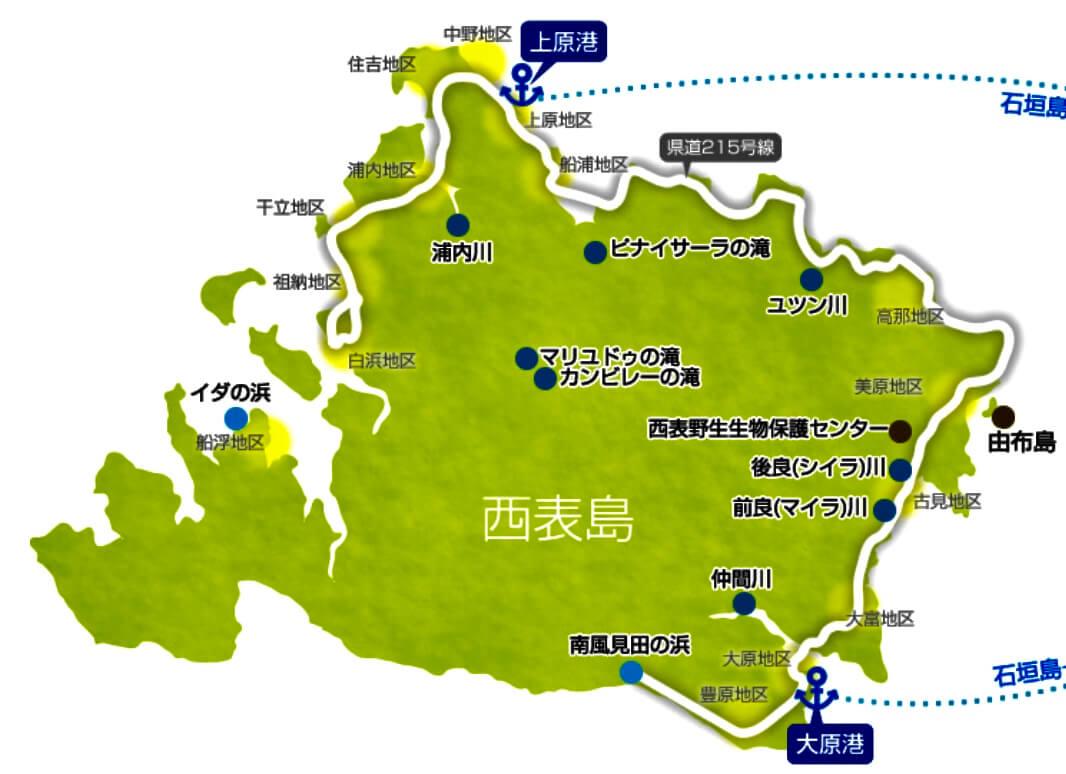 西表島の地図