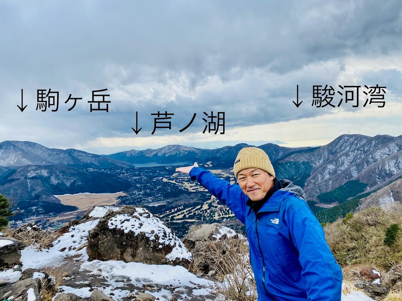 金時山頂上から芦ノ湖