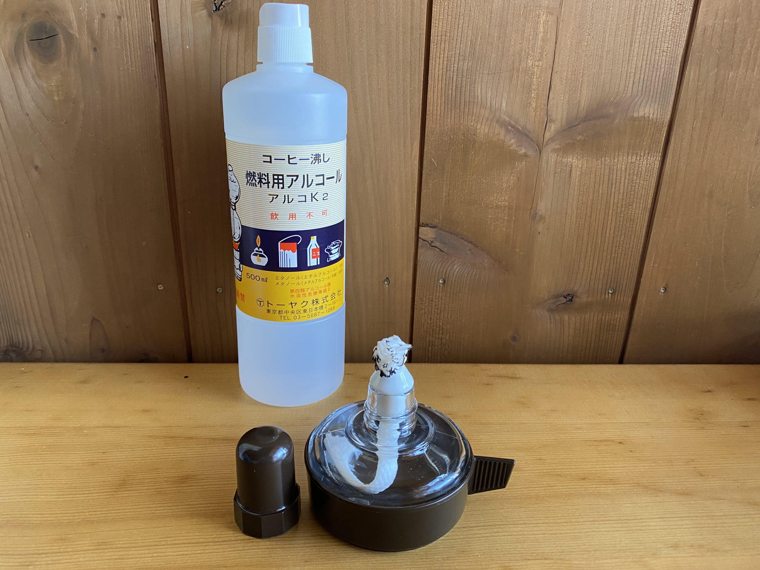 ロッドクラフト用アルコールランプ