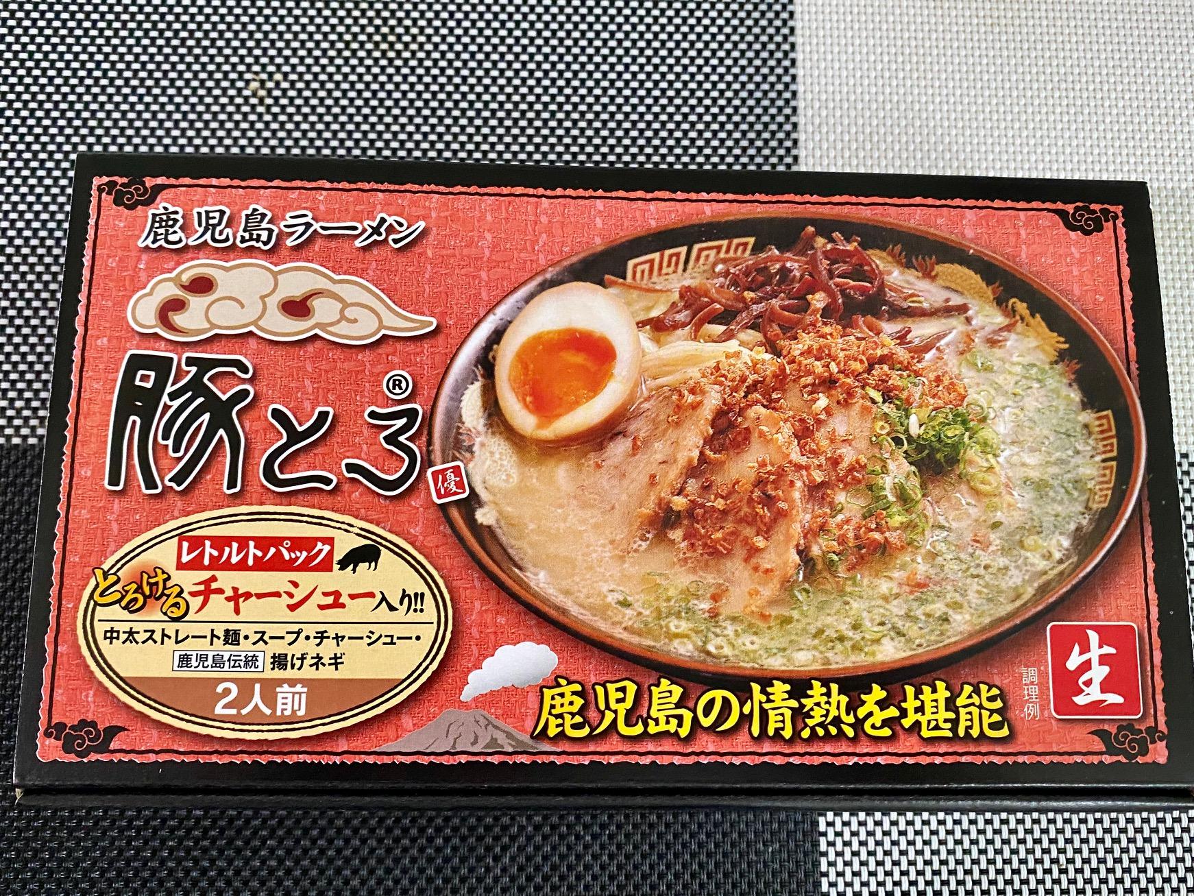 鹿児島ラーメン「豚とろ」通販