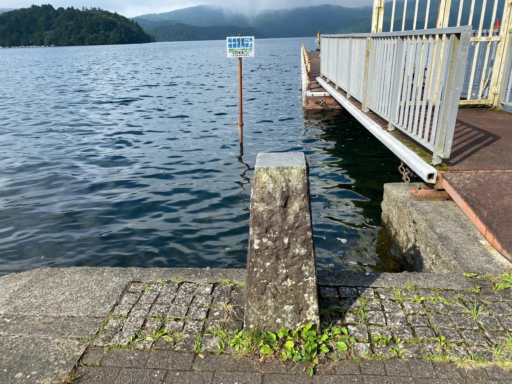 桟橋のたもとも釣れる芦ノ湖