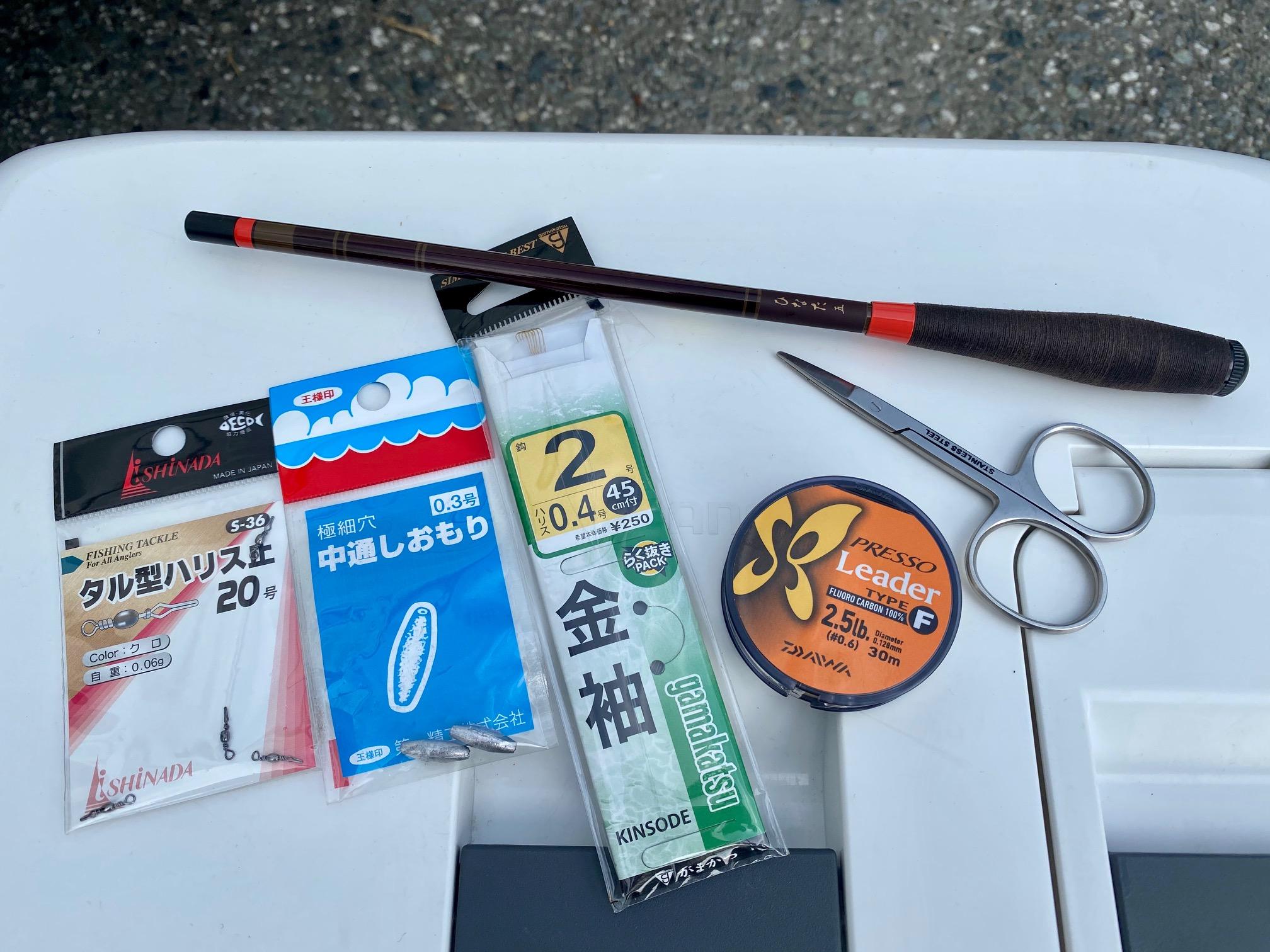 芦ノ湖の小物釣り