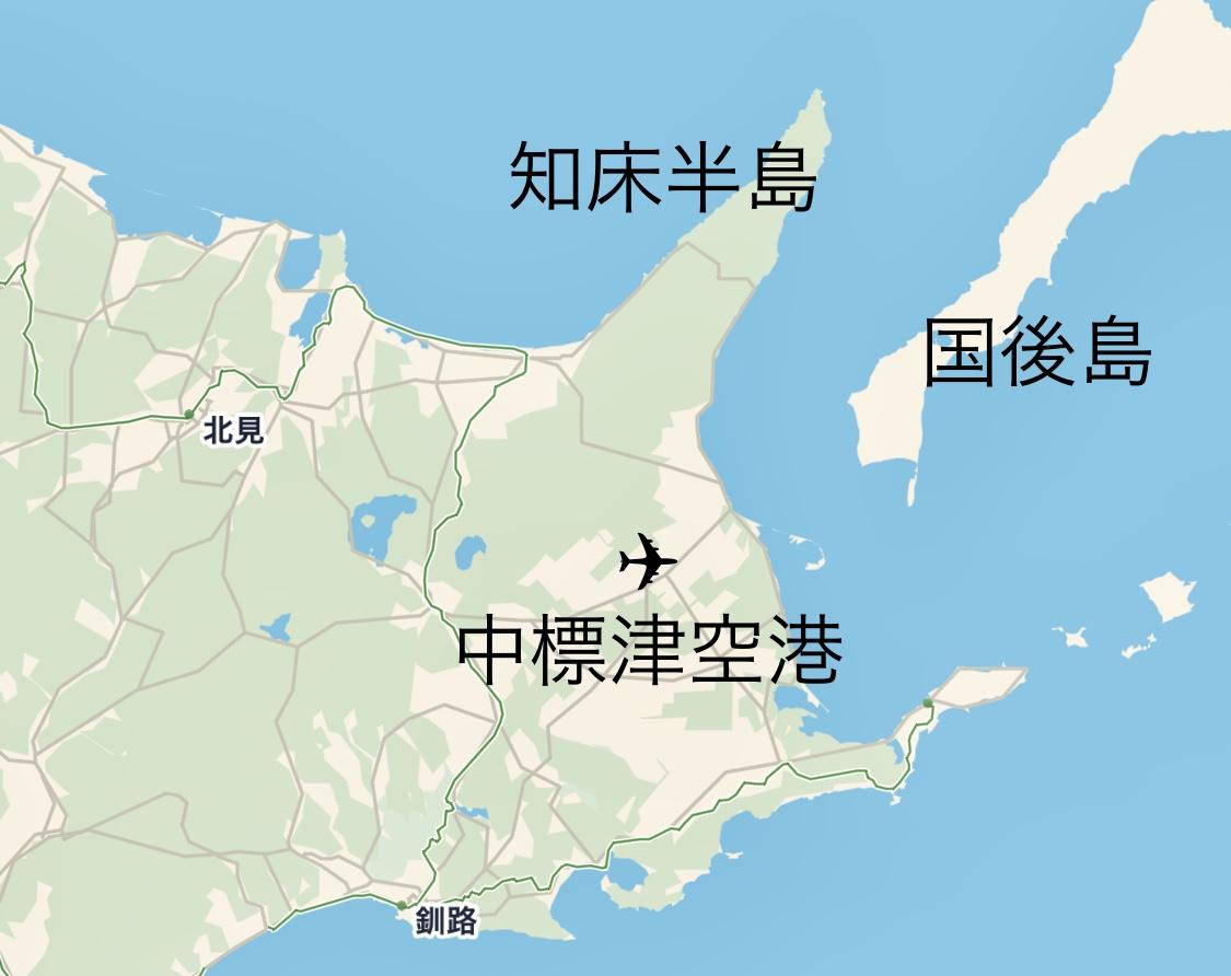 オショロコマのいる知床半島はここ