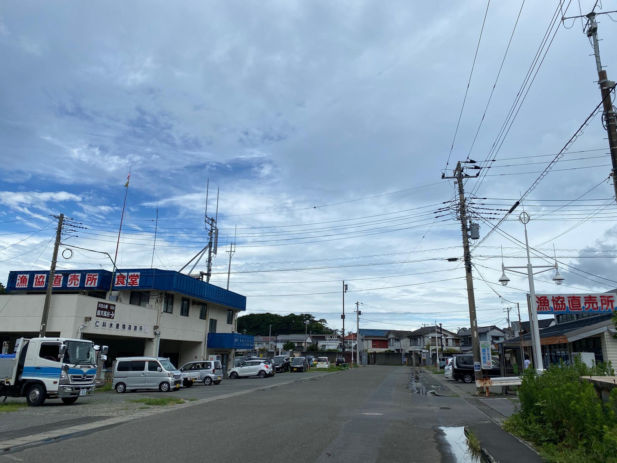 西伊豆の仁科漁港