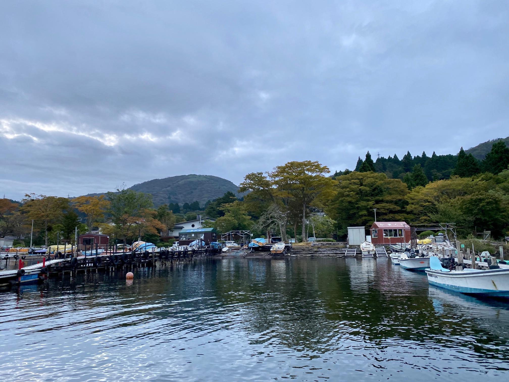 芦ノ湖のボート屋。かまくらボート