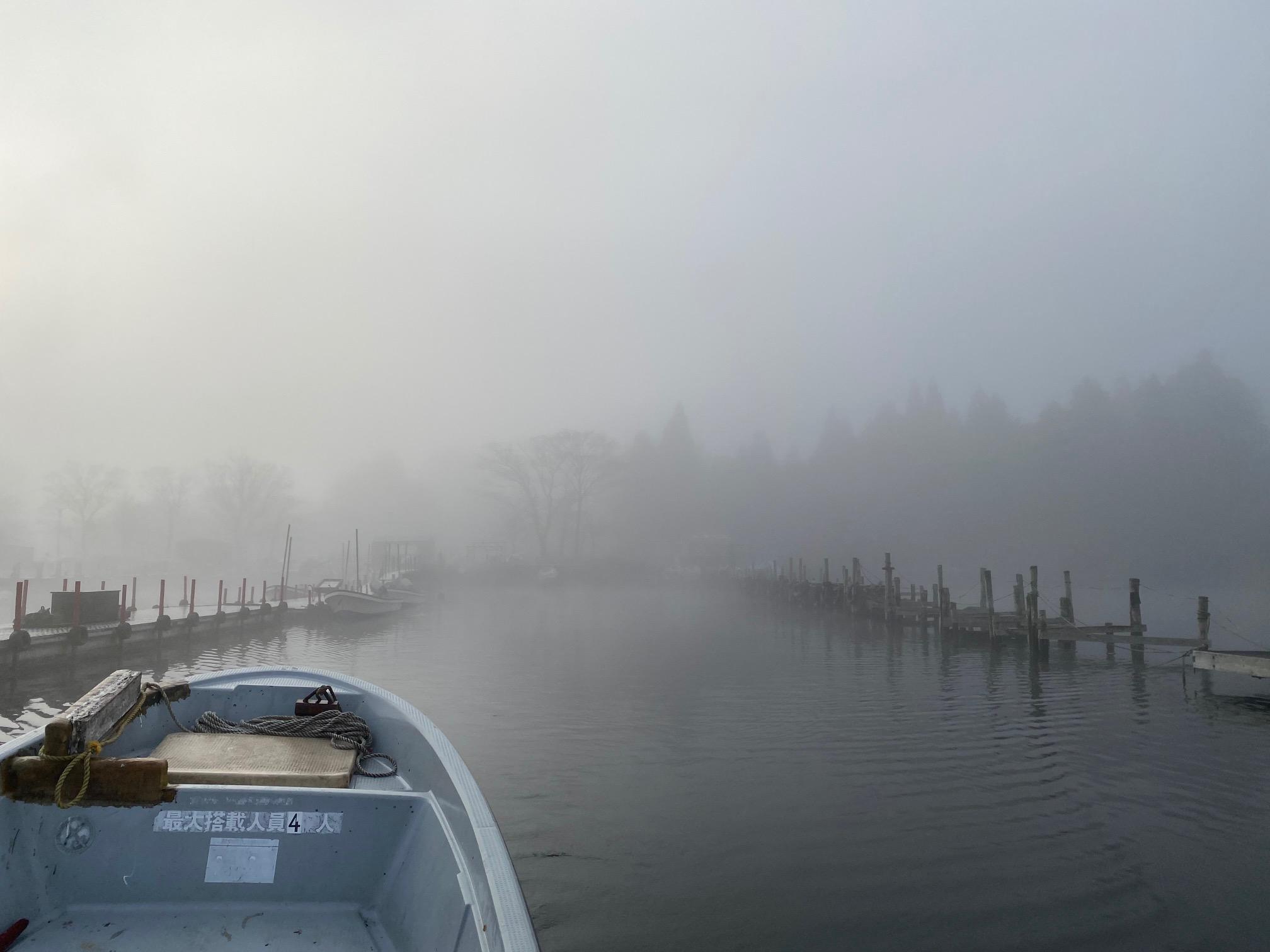 朝霧の芦ノ湖