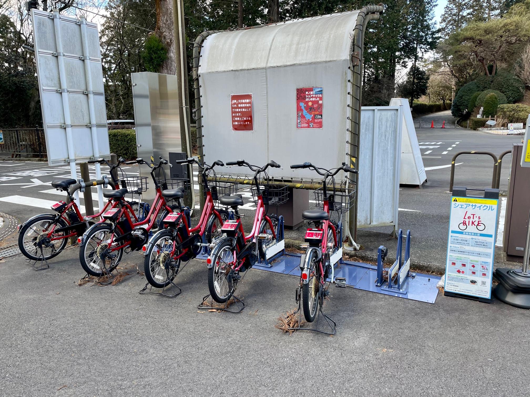 恩賜公園駐車場では自転車も借りられる