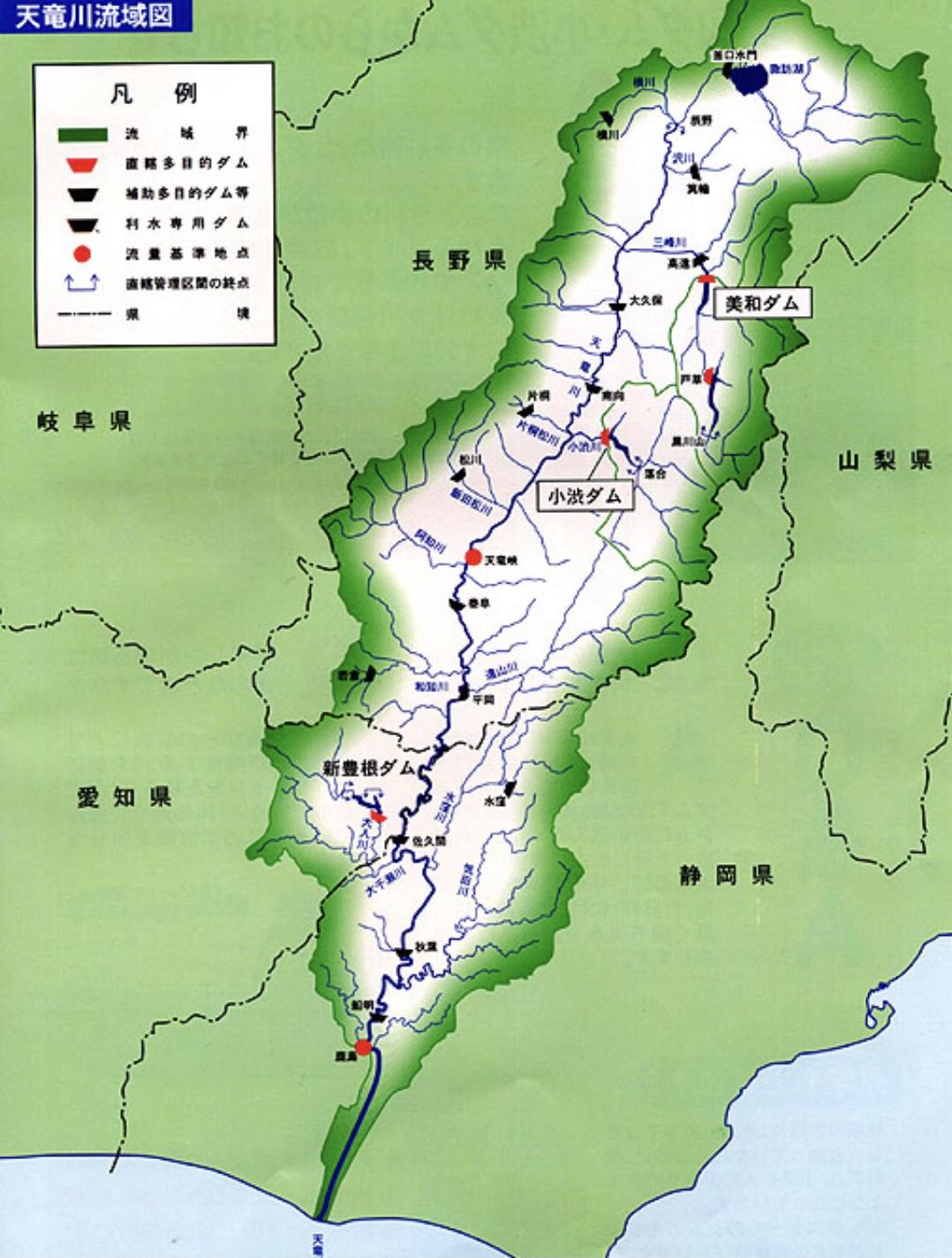 天竜川水系