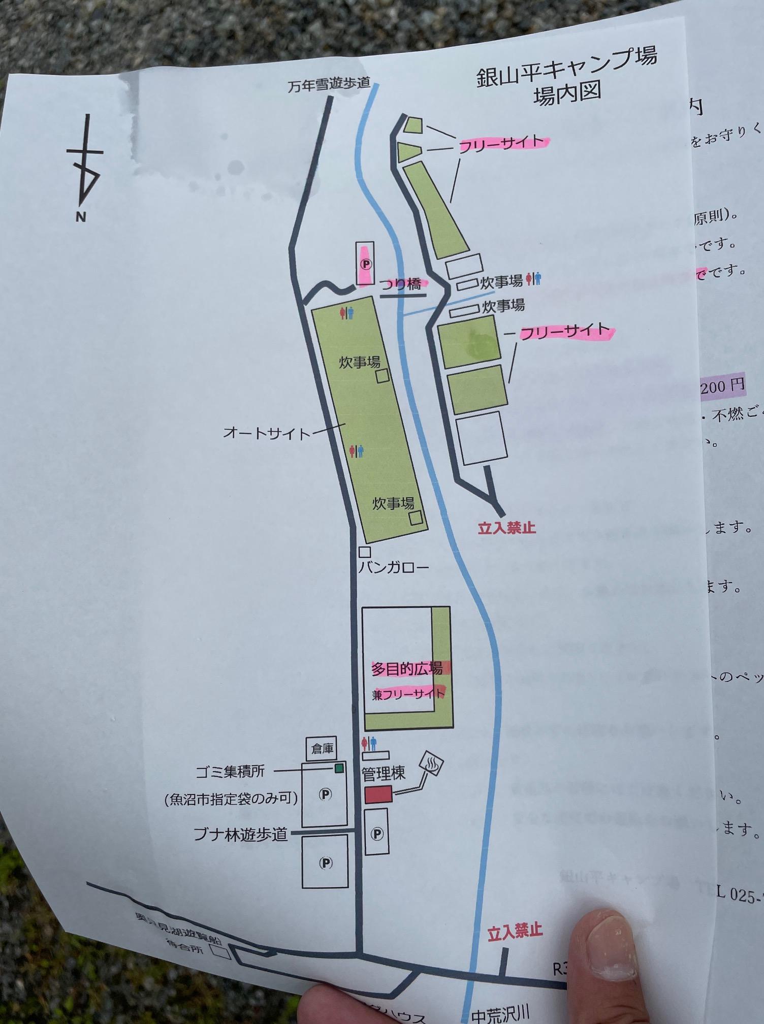 銀山平キャンプ場の地図